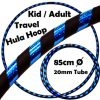 Kids Hula Hoops (Ultra-Grip/Glitter Deco) 85cm / 20mm - Black / Blue